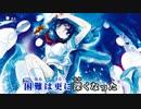 【東方ニコカラHD】【ごりら公園】こうかいのマーチ【On vocal】