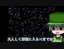 【HANASU】『食い逃げ野郎』を実況プレイ その1【ゆっくり+ボイロ】