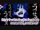 【ニコカラ】うっせぇわ -5キー【off vocal】