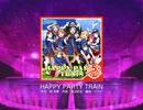 スクフェス HAPPY PARTY TRAIN  [5アイコン]