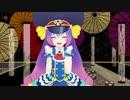 【音街ウナカバー】白金ディスコ【VOCALOID】