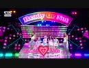 [K-POP] MOMOLAND - Ready or Not (Comeback 20201122) (HD)
