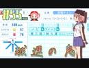 【パワプロ2020】初見・転生・カード(固有戦術)・スカウト・極振り縛りで甲子園を目指す!#55【実況プレイ】