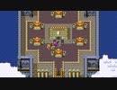 【ドラクエ3】伝説の不死鳥、ラーミアの祭壇#21