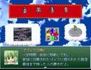 【VIPRPG】ゴメス召喚