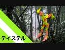 """【折り紙】「テイステル」 21枚【掴む】/【origami】""""Tastel"""" 21 pieces【grab】"""