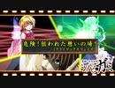 【シノビガミ】危険!狙われた憩いの場! クライマックスフェイズ【実卓リプレイ】