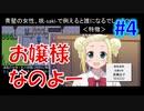 頭「咲-saki-」でセラフィックブルー #4:まるで咲-saki-の世界!あの咲-saki-キャラが大活躍!