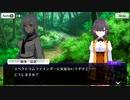 【刀使ノ巫女 刻みし一閃の燈火】イベントストーリー 第6回 大荒魂掃討戦