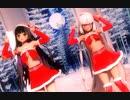 【東方MMD】サンタかぐもこでウッーウッーウマウマ(゚∀゚)Caramelldansen