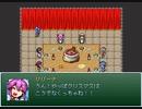 【VIPRPG】リリ☆ガル~クリスマス激情~ おまけ部分から
