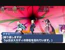 人斬りサーの姫とオタサーの姫 31 「聖女を呼ぶ声()」