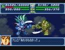 【TAS】GBA版スーパーロボット大戦A_エースパイロットがたった一人で戦争終結させにいきます_第30話「父よ、我が子よ」