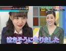青春高校3年C組 2020/11/23放送分