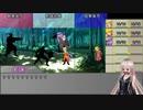 【ボイロTRPG】惑星と月と愛の剣世界 2-5【SW2.5】