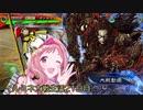 イルミネ大戦生活_21日目【vs屍山血河】