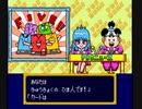 【TASさんの休日】スーパー桃太郎電鉄Ⅲ 最大収益『後』の旅 30年目