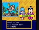 【TASさんの休日】スーパー桃太郎電鉄Ⅲ 最大収益『後』の旅 50年目