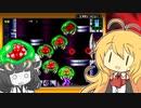 マキちゃんの10%HARDなゼロミッション #05【VOICEROID実況】