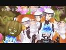 【MMDツイステ】オクタ+イグニでハッピーホロウと神様倶楽部