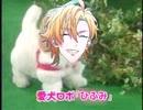 愛犬ロボ「ひふみ」