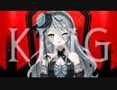 【にじさんじKR】リュ・ハリの歌う『KING』が凄すぎると話題に…(かわいい)