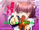 さくらんぼVIP〜誤爆だも〜ん〜 thumbnail
