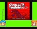 #1-1 マッシュルームゲーム劇場『ポケットモンスター ルビー』