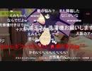 ゆのんちゃん113万円のギフト総集編