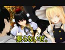 【MMD紙芝居】東方心和笑~第17話:「神々の戯れ」~