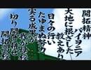 【パワポケ】配信中の迷シーン集 その10 【コーミエ】