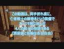 【折れ直縛り】ダークソウルリマスター【3周目オンスモ戦 前後半】