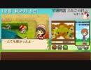 【プレイ動画】牧場物語ふたごの村 Part70
