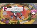 妖怪学園Y~ワイワイ学園生活プレイ動画 #09