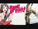 アルトサックスで「キズナミュージック♪」(BanG Dream!(バンドリ!)第2期)を吹いてみた