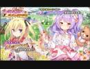 【花騎士】復刻&プルメリアガチャ天井まで!【187連】