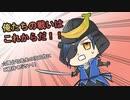 【刀剣乱舞】光忠、リンゴを口説く3【偽実況】