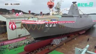 【解説】海上自衛隊の新型護衛艦「FFM」の意外な強み 人手不足解消とコスト削減の切り札に