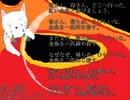 金魚 / 北原白秋 (Cover) / Kiritan & KaneIluka