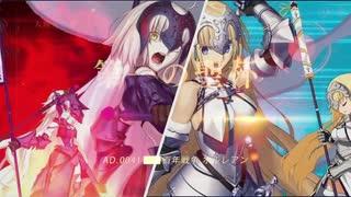 【MAD】Fate/Grand Order  Liberation
