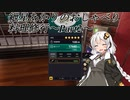 【VOICEROID+ゆっくり実況】紲星あかりのおしゃべり料理修行part2【Cooking Simulator】