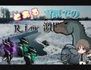 【RimWorld】とある少年のRim放浪記【ゆっくり動画】 part17