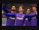 【FIFA21】チャント流しながら実況&解説  FC東京vsサガン鳥栖