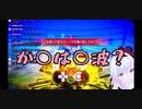 【カルロ・ピノ カニノケンカ】あの必殺技をカニが放ちます!!