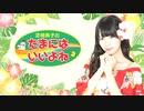 【#4/ゲスト:前川涼子】芝崎典子のたまにはいいよね特典動画 【前川涼子ののりたまが食べたい!】