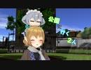【ゆっくり紙芝居】公園に行く2人