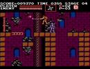 【転載TAS】 海外版NES 悪魔城ドラキュラ in 10:18.91
