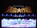 星のカービィSDX実況  part3(ねねし&みはさん)【ノンケ冒険記☆8年ぶりの復活!】