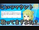 【悲報】森中花咲、お悩み相談をする筈が視聴者に恋人マウントを取られてしまう【にじさんじ/切り抜き/かざちゃん】