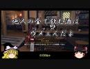 #7【原神】ゆっくり実況プレイ|宝の地図を手に入れて…【Genshin】
